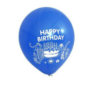 Balloon - Happy Birthday